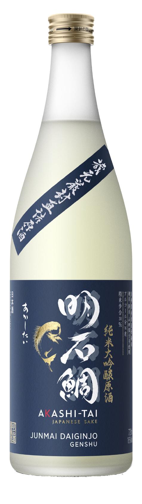 Bottles-02