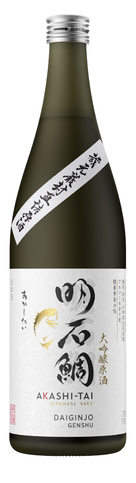 Bottles-03
