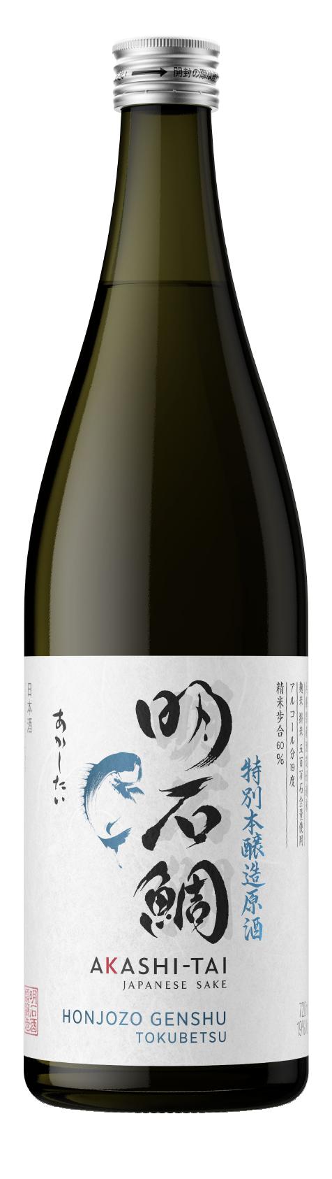Bottles-04