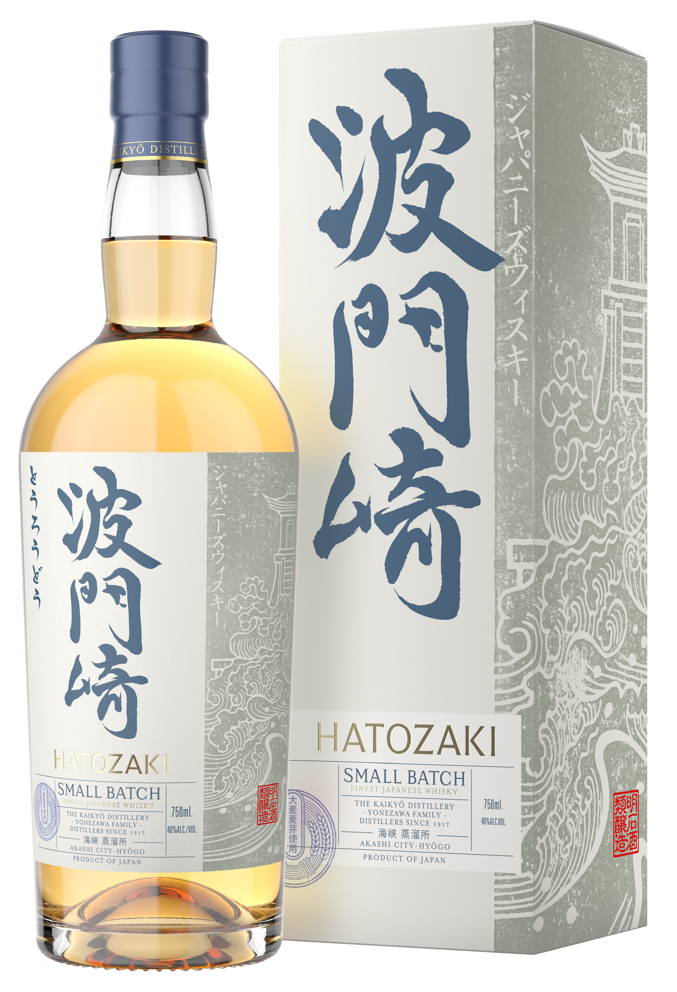 Hatozaki Pure US Bottle and Box-2